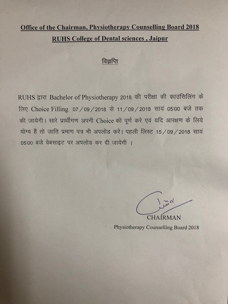 Rajasthan University for Health Sciences